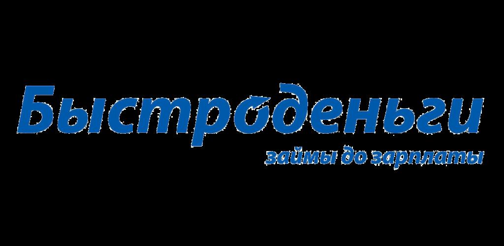займ метро домодедовская