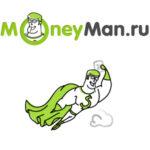 Микрозаймы и займы у метро Новокосино в Москве, микрокредиты